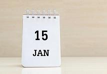 Echéance impôt à la source 15 janvier 2019